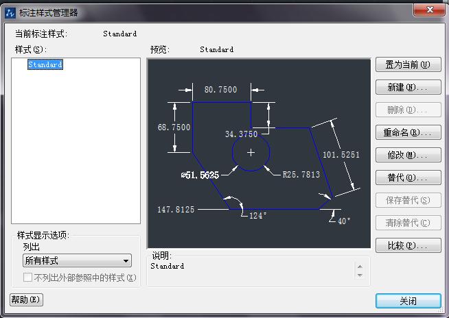CAD中如何设置尺寸标注样式(上)?