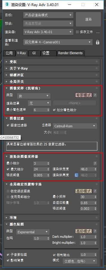 VRay3.4 for 3DMax2016渲染器渲染出图参数怎么设置?