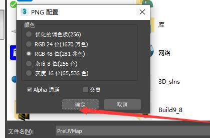 3Dmax如何展UV画贴图