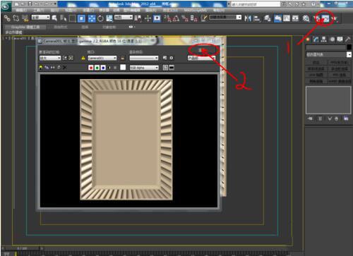 3DMax怎么贴图?