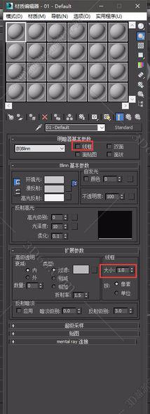 3DMax怎么渲染透明线框