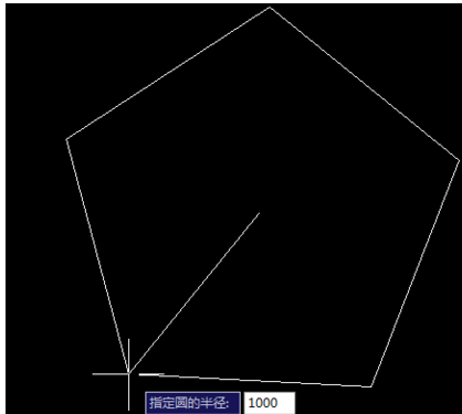 CAD如何使用绘图命令?