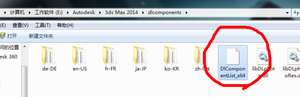 3DMax打开很慢怎么办