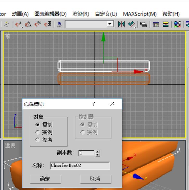 3DMax如何制作沙发模型?