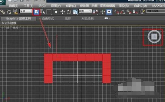 3DMax怎么制作沙发3d模型?