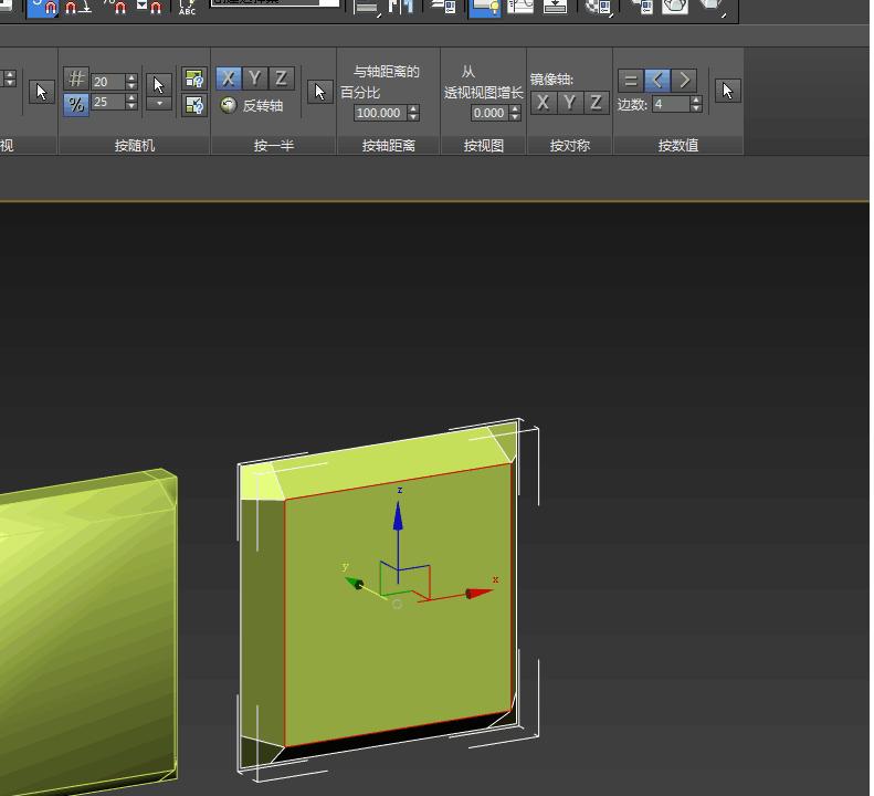 3DMax制作软包模型的3种做法