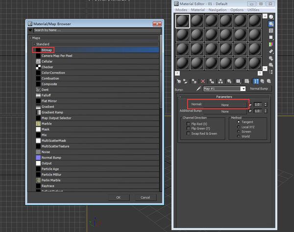 3DMax怎么导入法线贴图