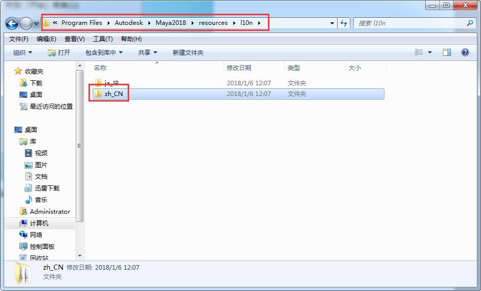 maya2018英文怎么切换中文?
