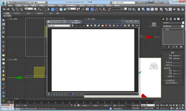 3DMax渲染一片空白,3DMax vray渲染是全是白色怎么办?