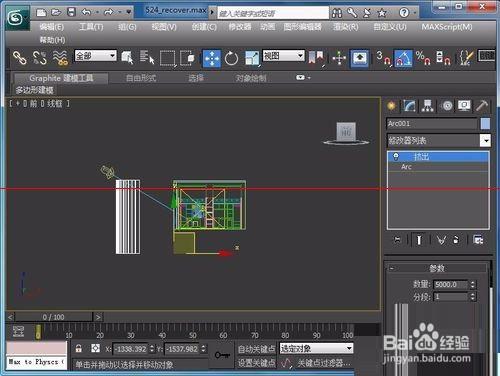 3D MAX窗户风景作为室外环境的详细添加步骤