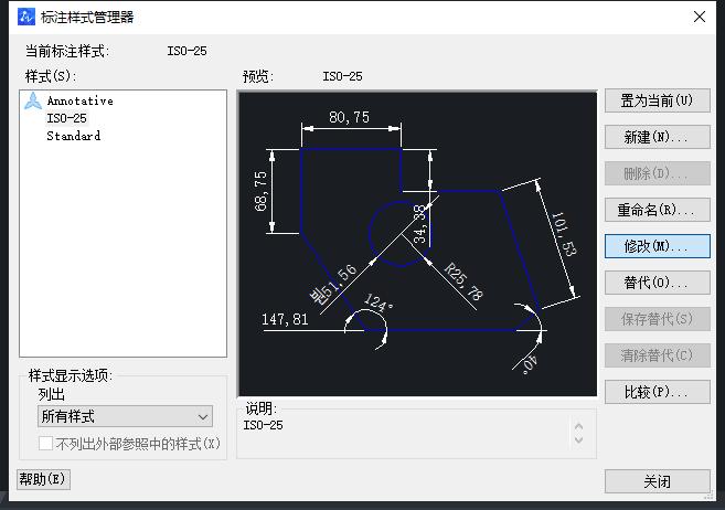 CAD如何快速调整比例?