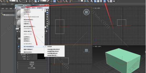 3DMax2012材质编辑器的材质不显示贴图怎么办?