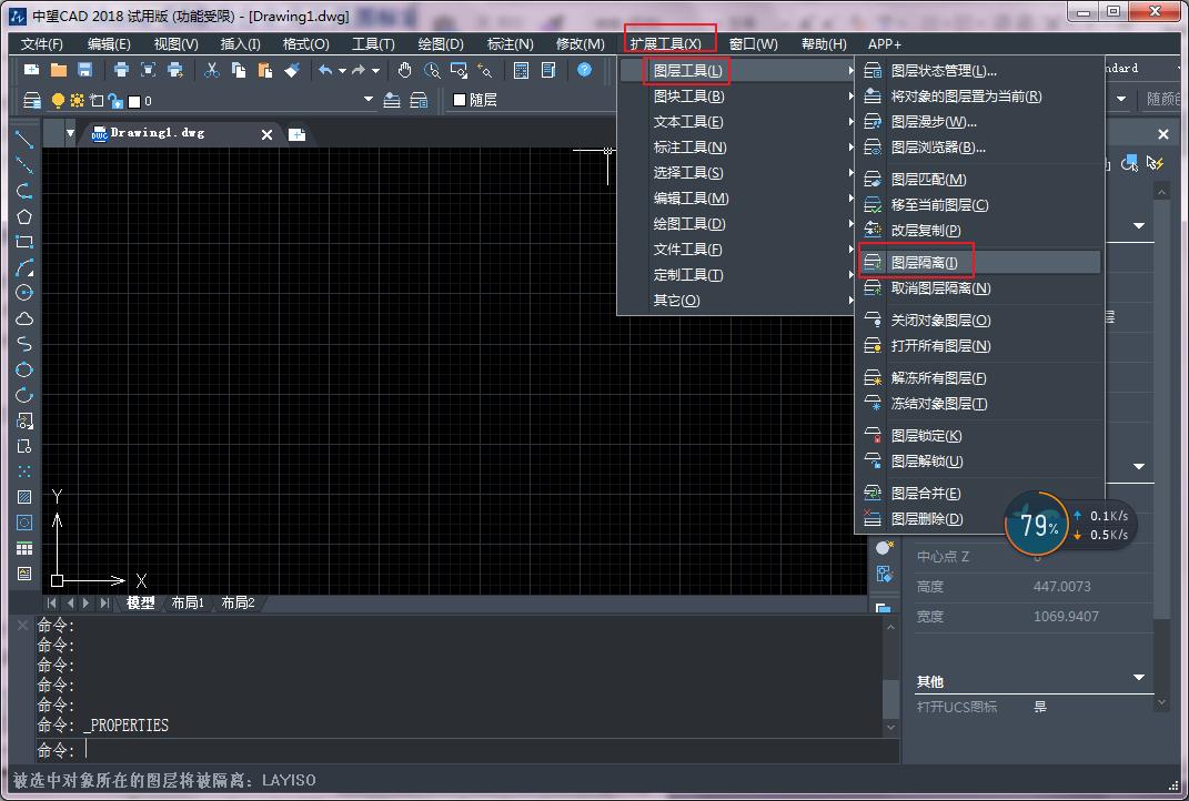 CAD菜单栏不见了,如何显示CAD菜单栏?