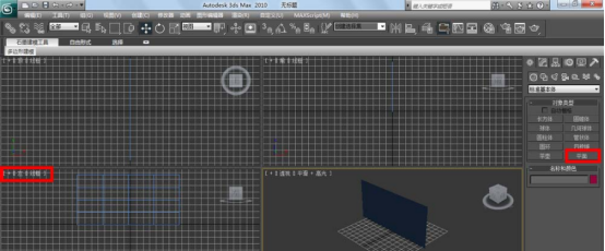 3DMax天空贴图怎么用的,3DMax天空贴图怎么使用?