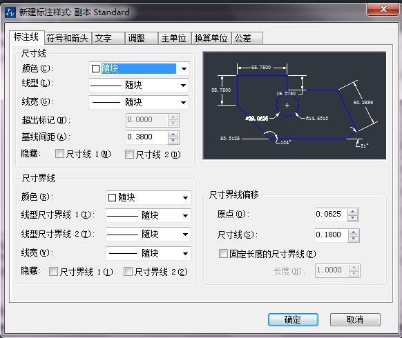 CAD中如何设置尺寸标注样式(下)?