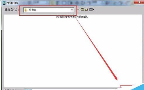 3DMax出现贴图光域网丢失怎么办?