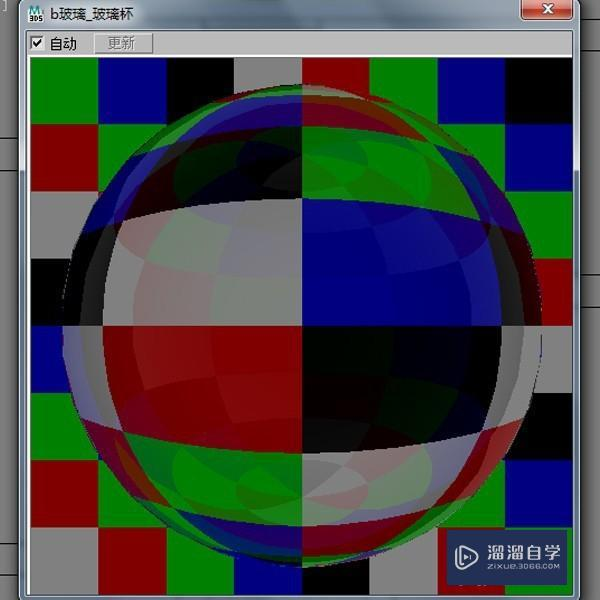 3DMax怎样调玻璃杯/普通玻璃/窗玻璃材质教程
