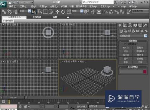 3DMax室内vr灯光打法教程