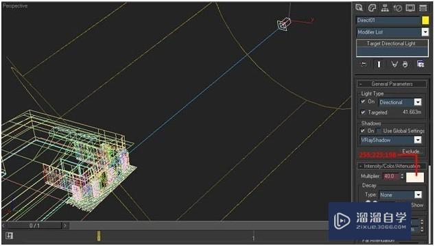 3DMax渲染产品渲染教程