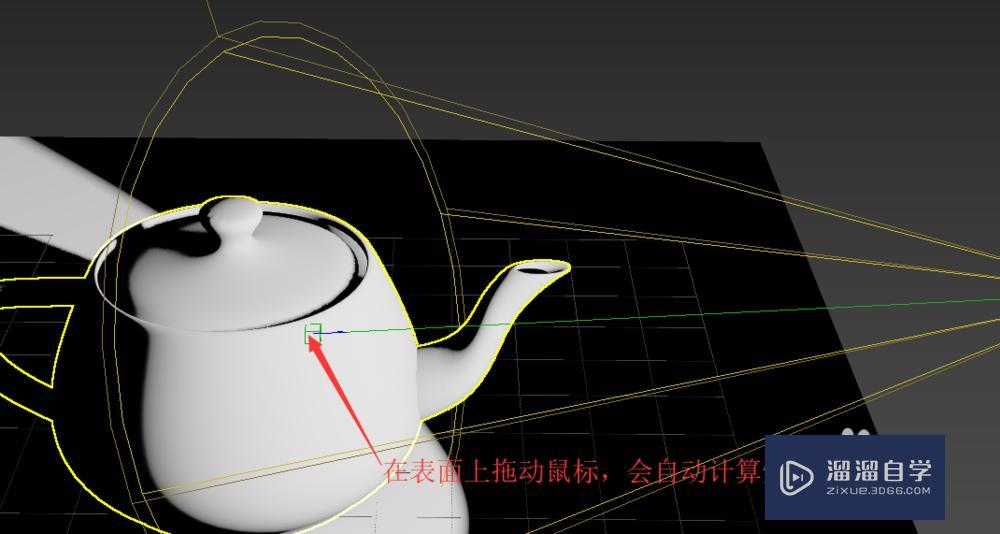 3DMAX灯光的创建与预览教程