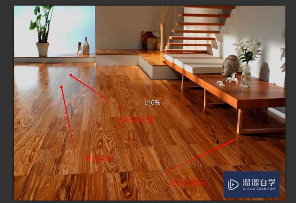 """3DMax怎么调节""""木地板—木漆""""材质?"""