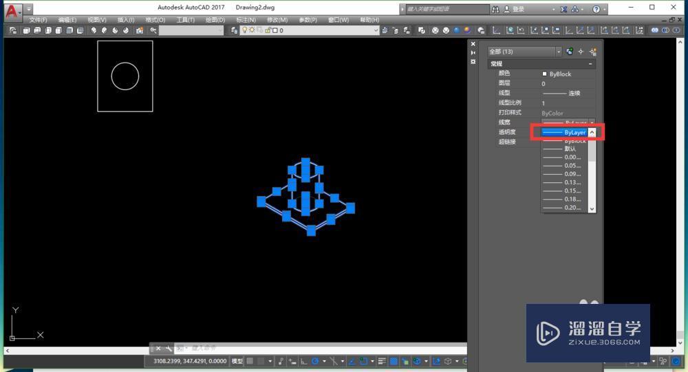 Cad如何将三维图转换为平面图