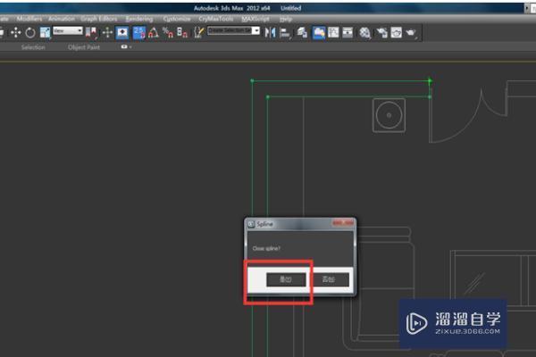 在3DMAX里导入CAD平面图如何建模