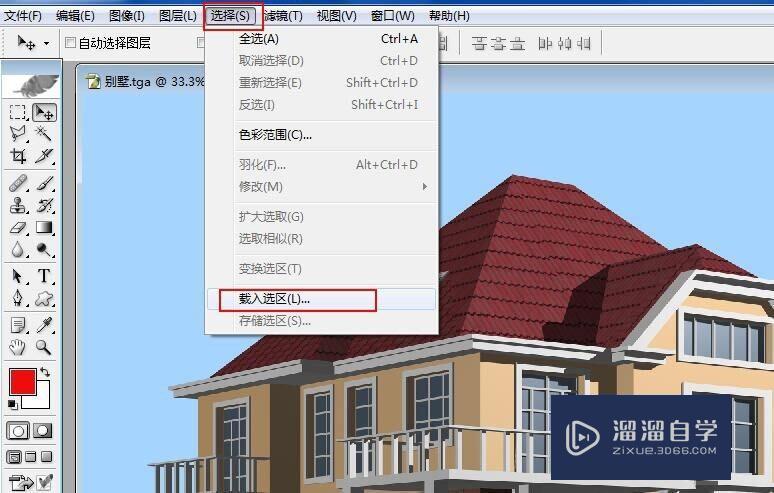 3DMax室外模型怎样进入PS处理为效果图