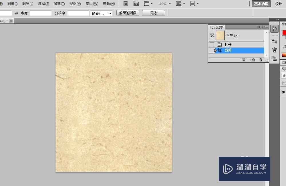VRayVRay怎样调整瓷砖贴图?