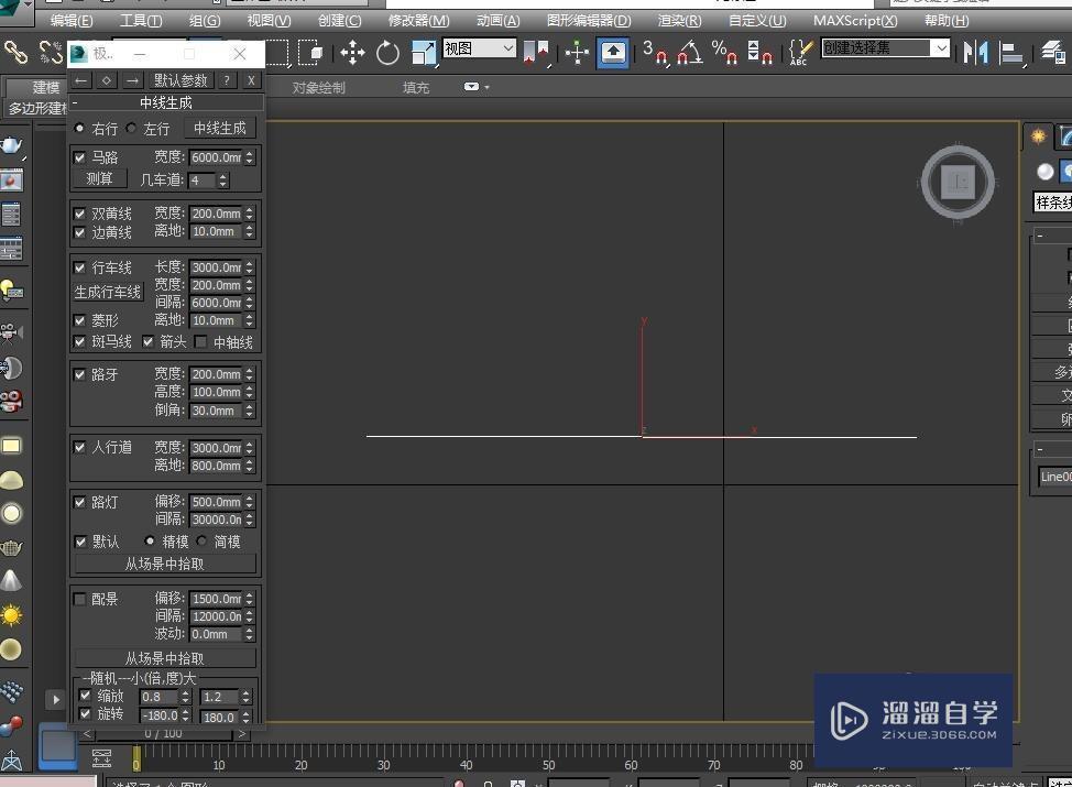 3DMax道路建模教程