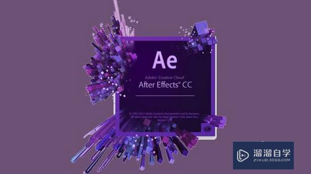 AE输出文件过大怎么办