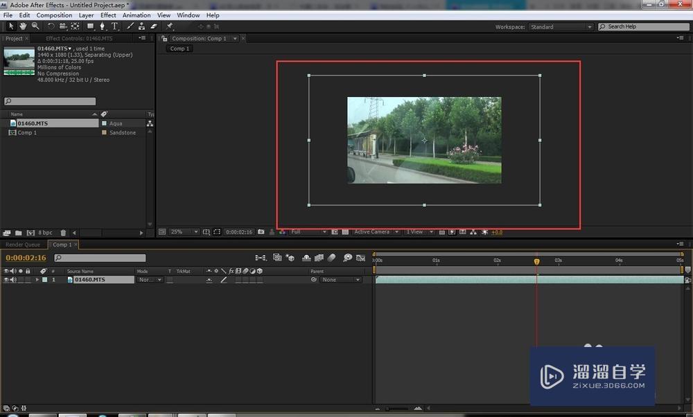 AE如何剪切视频?