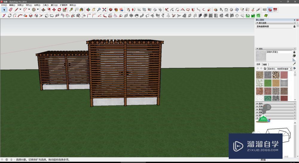 Lumion6.0电箱塑木包装效果图制作