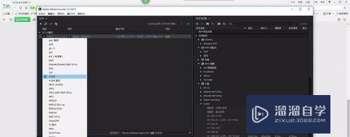 AE怎么导出渲染输出mp4的类型文件?