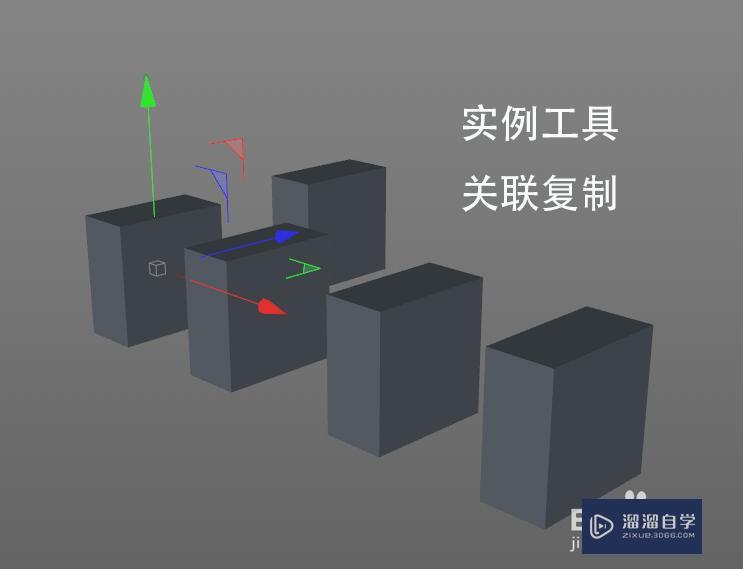 C4D 造型工具组之实例工具使用方法
