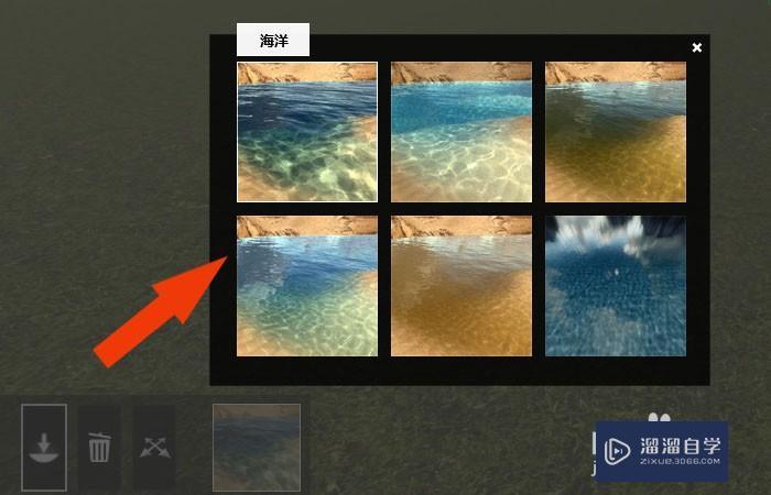 Lumion8中如何给场景添加景观模型?
