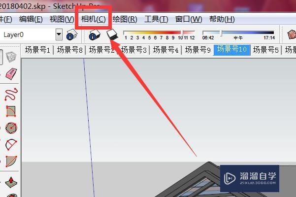 草图大师SU如何导出模型的立面图