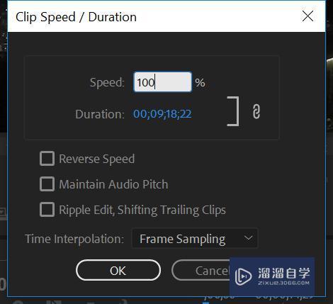Adobe Premiere 如何加速视频?