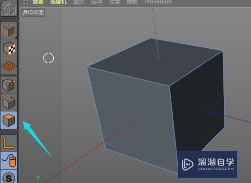 如何使用C4D的细分工具建模?