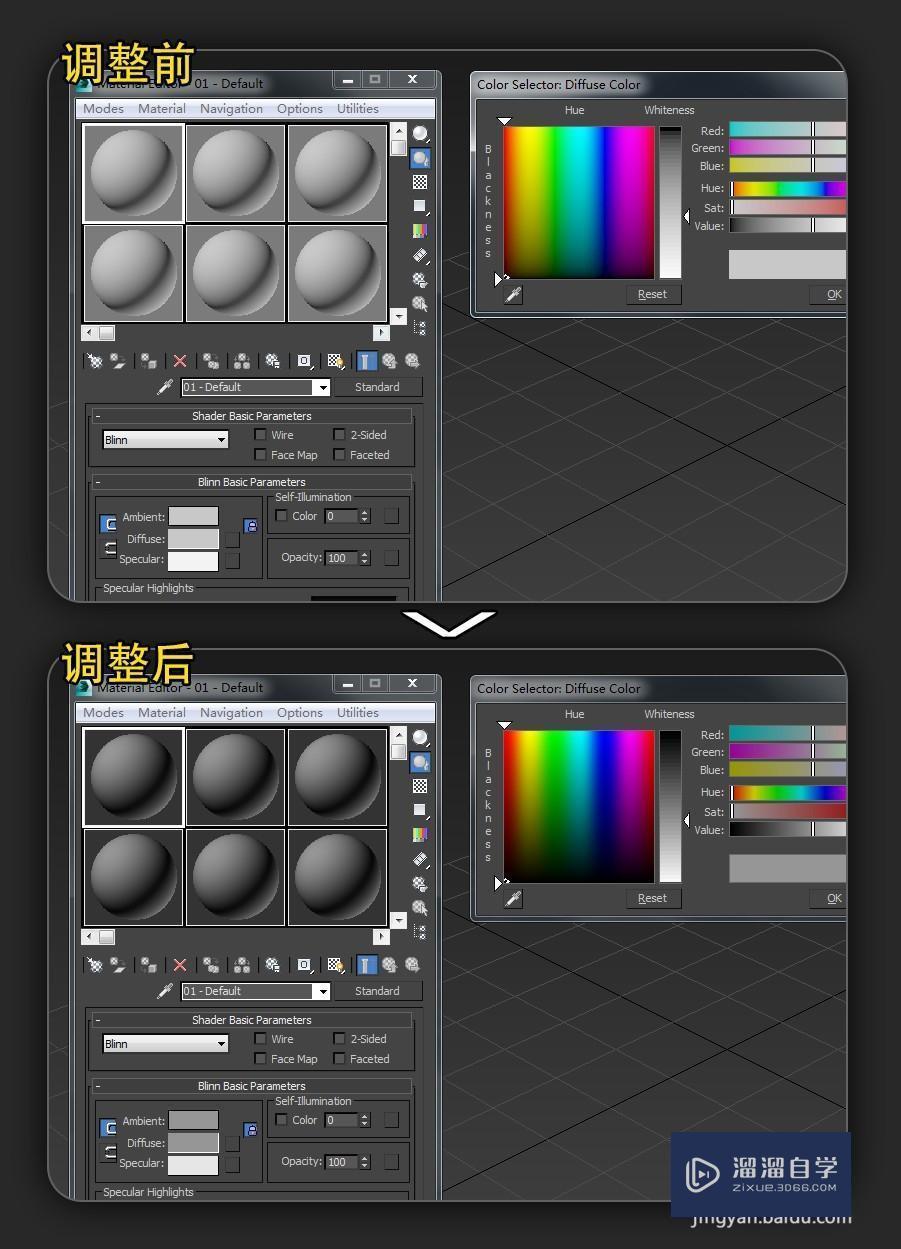 Vray渲染图在3DMax中忽亮忽暗的解决方法