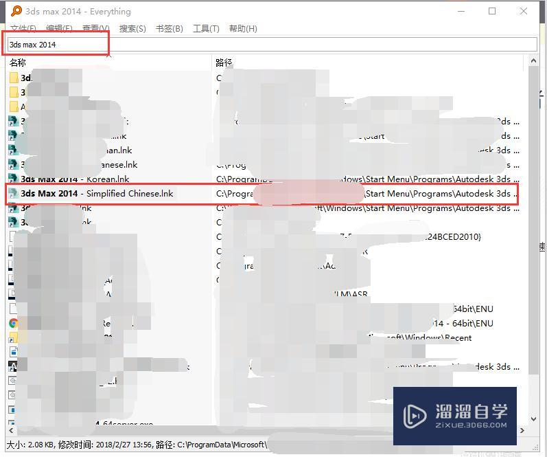 3Ds MAX中文语言设置