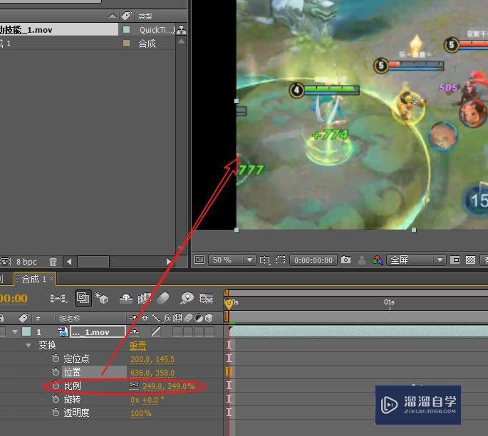 如何使用AE加速视频的播放速度?