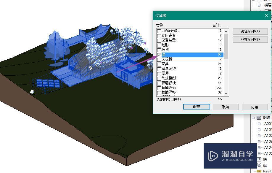 Revit模型导入Lumion的方法