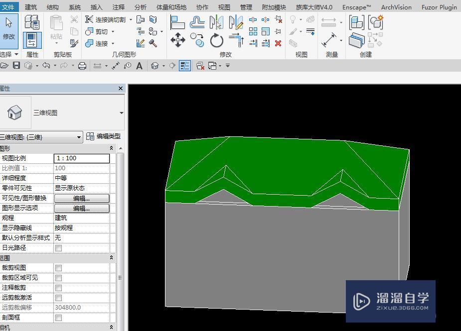 Revit如何绘制际线屋顶?