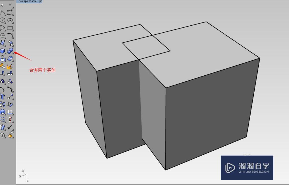 Rhino5新功能之 合并两个共平面的面