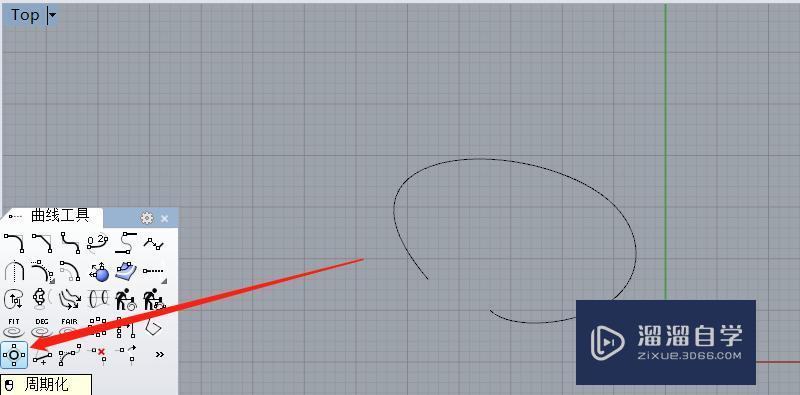 Rhino中怎样闭合曲线?