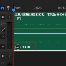 如何使用AU剪辑音频?