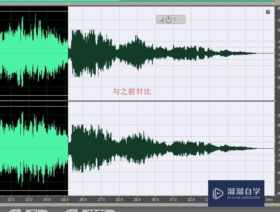 如何使用Adobe Audition(AU)将音频淡出?