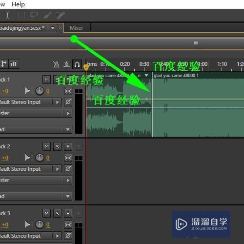 Au怎样剪辑音频,Adobe Audition怎样剪切音乐?