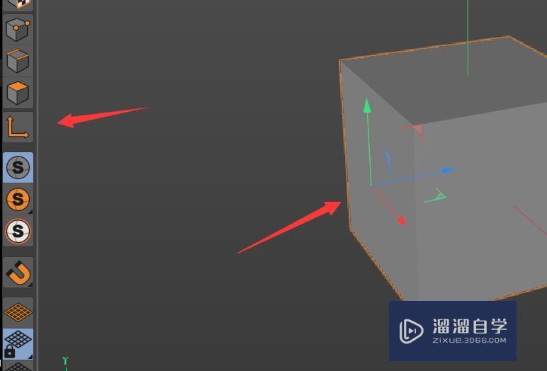 Cinema 4d怎么调整坐标轴轴心的位置?